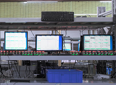bulk chips are tested by H2 software