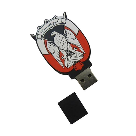 pvc15 2D Custom USB 3